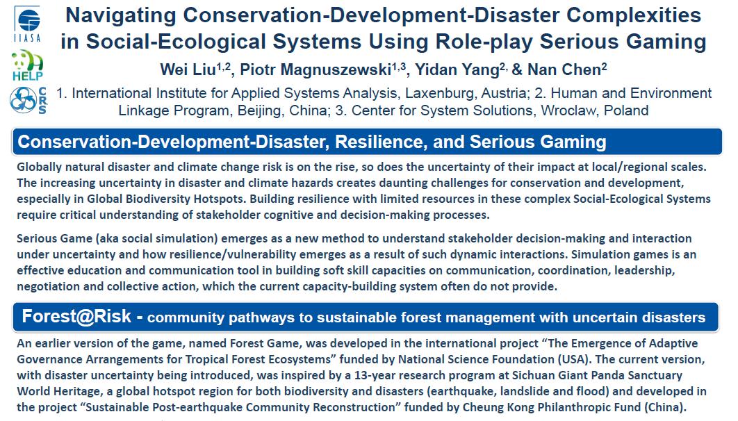 Plakat Forest@Risk z konferencji Resilience 2017 jest dostępny online!